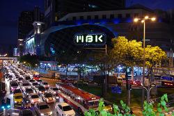 방콕 - 탐마쌋 대학 (THAMMASAT), 씨암 (SIAM)