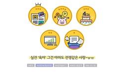 블로그 선택, 티스토리 블로그와 네이버 블로그 그 기로에 서다.