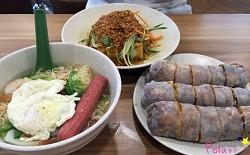 완전 추천 맛집! Qiji, 싱가폴 음식을 가볍게 즐길 수 있는 캐쥬얼 식당