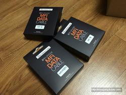 카노(KANO) MFI 아이폰 아이패드용 라이트닝 케이블 - 릴 케이블과 마이크로 USB 어뎁터
