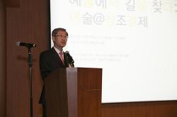 [포럼스케치1] 조현재 문화체육관광부차관님의 환영사