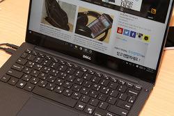 노트북 Dell XPS 13 강하고 조용하며 빠른 델 노트북