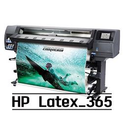 고해상도 HP 라텍스365 대형프린터 사용후기