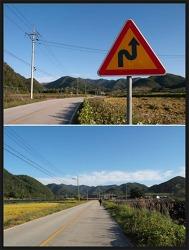 섬진강따라..도보여행(1)_2010년 진안군 데미샘에서 경남 하동까지