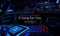 "The Voice(해외) 위험하지만 가장 매력적인 선곡! ""A Song For You"""