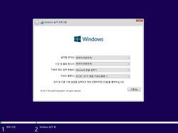 Windows 8.1 10in Net3.5 Hotfix 170712