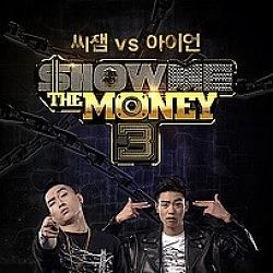 [HIPOP] [Show me the money3] 아이언 - 독기(feat.강허달림)