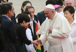 프란치스코 교황 방한 중 어록