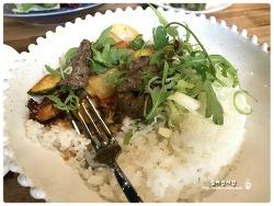 대전 만년동맛집 스테이크밥 파스타전문  컬리나리아(Culinaria)