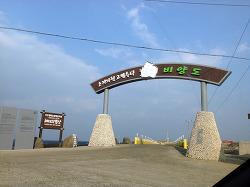 제주유람 (3), 우도 비양도 캠핑 [2013/12/30~2014/01/01]