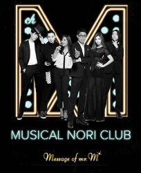 2017 6 10-11  MUSICAL NORI CLUB ch.M