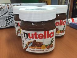 악마의잼 누텔라(nutella) 초코잼 3300원
