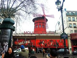 프랑스 파리 물랑루즈, 에스카르고, 다시만난 에펠탑 (서유럽여행)