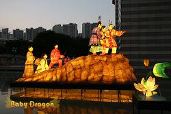 14th Hanseon Baekje Cultural Festival