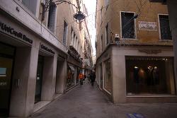 1502 서유럽 패키지 8일: 베네치아 유리 공예품 거리 1