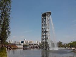 부산 시민 공원 개장일