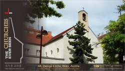 the CHURCHES series 48 - Zwingli Kirche, Wien, Austria 쯔빙글리 기념 교회, 오스트리아 빈