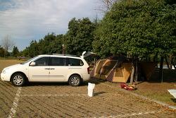 32th...   배알도 해변공원....  2013. 11. 09 ~ 11. 10....