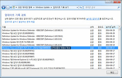 Windows M.R.T? 넌 누구니?