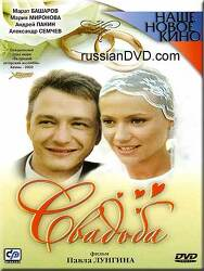 [러시아 영화] 스바지바(2000)