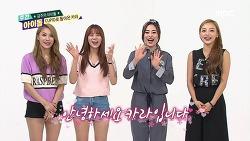 150617ㆍ150610 MBC 주간 아이돌 - 금주의 아이돌