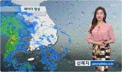 2017.04.05 전국 봄비, 남해안 최고80mm 많은 비 KBS,뉴스12 신예지 캐스터 날씨정보