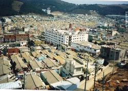1991년 3월의 부산 용호동