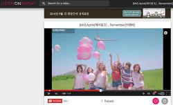 유튜브 동영상 반복 재생하는 방법!!!