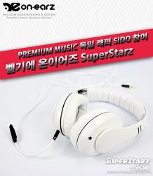 온이어즈 SUPERSTARZ 헤드폰 독일래퍼 SIDO 헤드폰