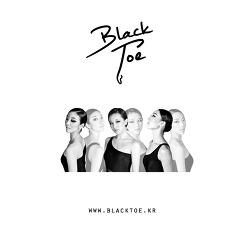 블랙토 BLACK TOE