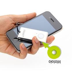 i-Leash 스마트폰 분실방지기