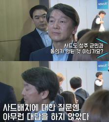 """심상정 후보는 안철수와 박지원의 """"떳다방"""" 정치를 광주-호남으로부터 퇴출시켜야 한다"""