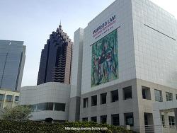High museum of Art Wifredo Lam @하이 뮤지엄