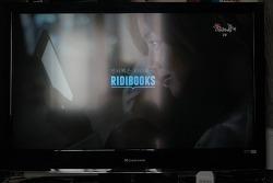 리디북스 TV 광고 이벤트 참여