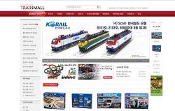온라인 쇼핑몰 트레인몰 사이트 리뉴얼