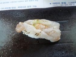 [홍대 맛집]홍대 스시웨이 에서 다함께 초밥을 먹어보아요~ 싱싱한 스시~