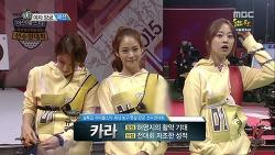 150220 설특집 2015 아육대ㆍ아이돌스타 육상 농구 풋살 양궁 선수권대회 2부