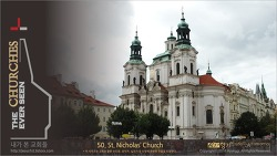 the CHURCHES Series 50 - St. Nicholas' Church, Praha, Czech