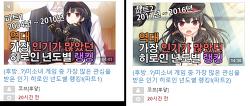 티비플 실시간 랭킹!!!