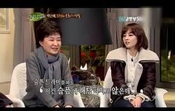 박근혜 통치 스타일 (현안보다는 수사학,스타일,행동방식에 더 주목)