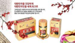 한국인삼유통공사와 알아보는 눈좋아지는음식 !