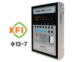 P형2급복합식수신기(수13-7)- 기술개정으로 제품 생산중단