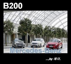 2017 벤츠 B200 가격 연비 제원 세금 유지비