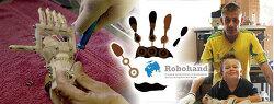 생생 해외창업아이디어 | 미국 메이커봇의 'Robohands'