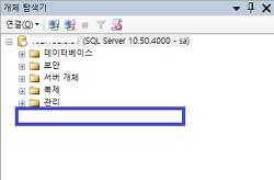 MSSQL Server 에이전트 서비스 활성화