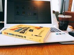 출근이 칼퇴보다 즐거워지는 책, 사표 내면 달라질 것 같아?