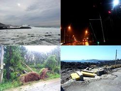 4년간 우리나라에 불어온 태풍