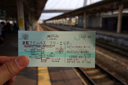 Day4 히로사키로
