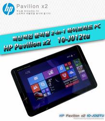 카페에서 HP 파빌리온 X2 와 함께 하는 즐거움