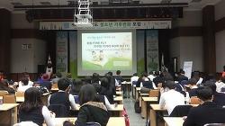 2014년 청소년 기후변화 이야기 - 제2회 경상남도 청소년 기후변화 포럼(프로젝트 발표대회) 2